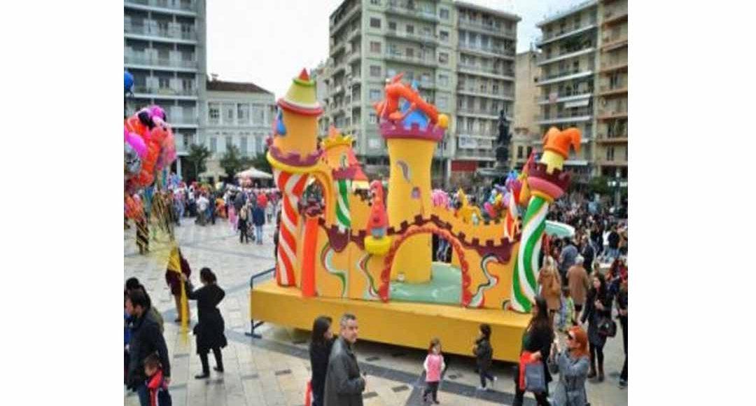 carnival Patra