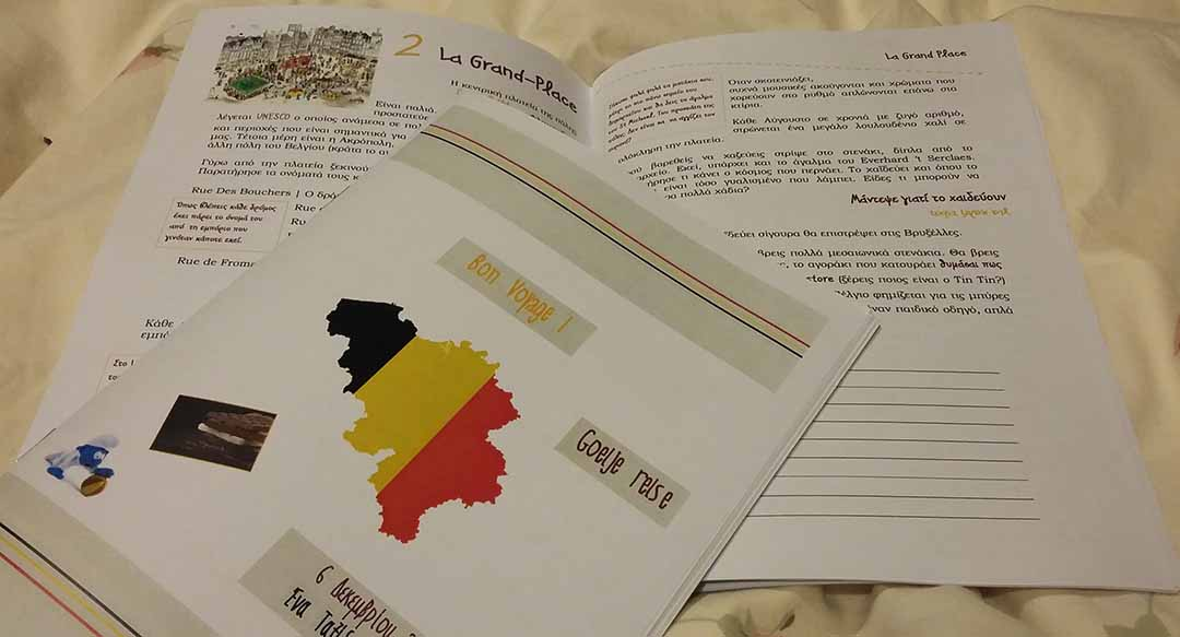 brussels Guide